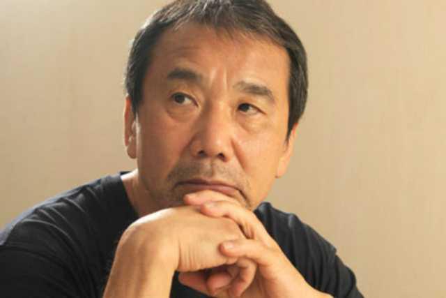 Х. Мураками